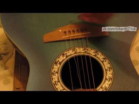 Как натянуть нейлоновые струны на акустическую гитару