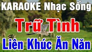 Karaoke Nhạc Sống Bolero Trữ Tình Rumba Hải Ngoại - Hòa Tấu | Liên Khúc Ăn Năn Nhạc Sến | Trọng Hiếu