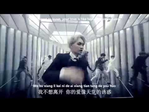 EXO-M Overdose 上瘾 MV+Lyrics [Chinese, Pinyin, English] [中字拼音英文翻译]