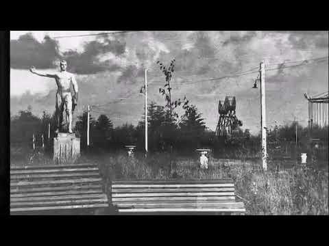 г. Советская Гавань 60 - 70-х годов.