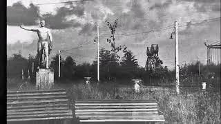 г Советская Гавань 60 70 х годов