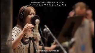 KOKIA - Hontou no Oto (English Sub)