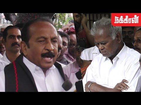 நல்லகண்ணு குறித்து வைகோ உருக்கம் - Vaiko pays Tribute to CPI leader Nallakannu's wife