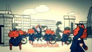 Repeat youtube video 「3年C組14番窪園チヨコの入閣 MV」椎名もた feat.鏡音リン