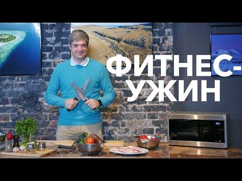 Филе белой рыбы с овощами гриль [Рецепты Bon Appetit]