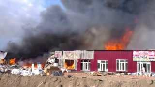 """Пожар на рынке """"Мельница"""" 41км МКАД, Москва."""
