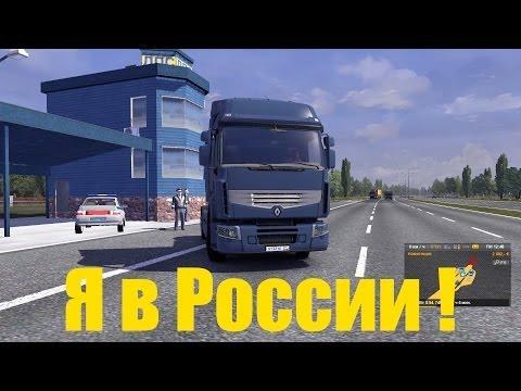 Видео новости спорта. СПОРТ-ЭКСПРЕСС