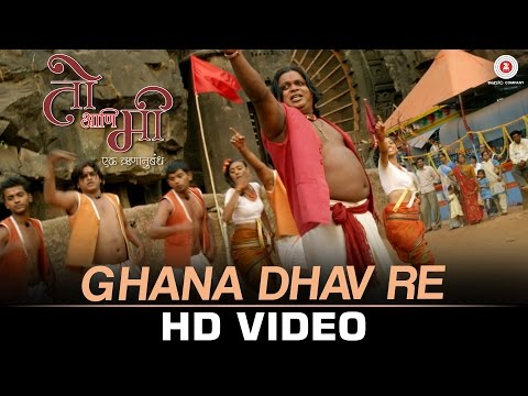 Ghana Dhav Re - Toh Aani Me Ek Runanubandh | Nandesh Umap