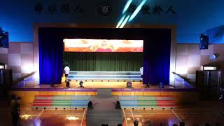 Publication Date: 2019-07-09 | Video Title: 聖公會主愛小學金禧校慶 表演節目 -時裝表演