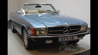 Mercedes-Benz 280SL 1975 -VIDEO- www.ERclassics.com