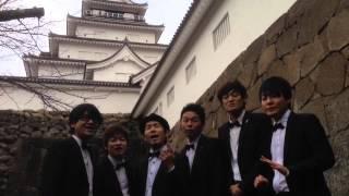 作詞:岩井俊二 作曲:菅野よう子 2011年3月11日に発生した東日本大震災...