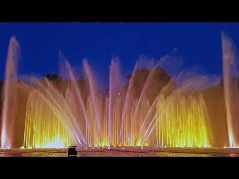 Hamburg - Planten un Blomen: Water and Light Concert