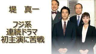7月8日よりスタートするフジテレビ系連続ドラマ『リスクの神様』の制作...