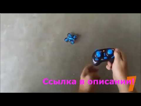 Квадрокоптер JJRC H3 Air-Ground rc toy - YouTube