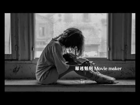 配樂素材: Act Three 微電影學生製作商業製作 - YouTube