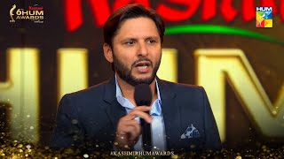 Catch the Legendary Shahid Afridi on the stage | Kashmir 6th HUM Awards | HUM TV YouTube Videos