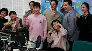 MBC강원영동방송 오후의 발견 성스리입니다