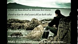 Judaai-Badlapur song with meaning and lyrics.
