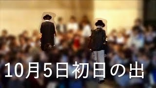 宙組『異人たちのルネサンス』初日出の拍手に笑みのみなさま💎宝塚歌劇2018.10.5