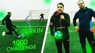 1000 ЧЕЛЛЕНДЖ С ВРАТАРЕМ vs ГУРКИН
