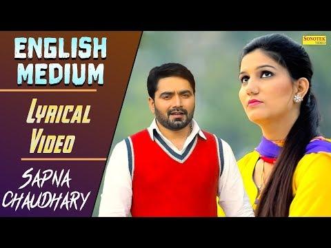 2018 का धमाकेदार हिट गाना || English Medium Lyrical Video || Superhit Haryanvi Song