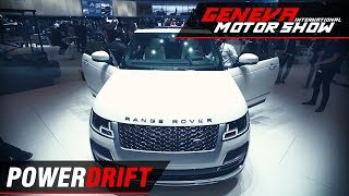 Range Rover SV Coupe - Three crores but three doors : Geneva Motor Show 2018 : PowerDrift