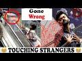 Touching Hands On The Escalator Prank Amanah Mall Zero Brand Guru Raaj Fakhar Zaman Ngalas(.mp3 .mp4) Mp3 - Mp4 Download
