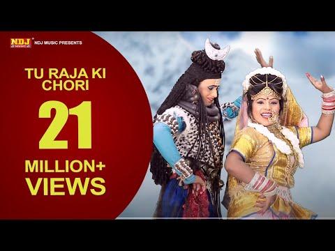 तू राजा की छोरी से भोला डमरू वाला से #Bhola Damru Aala #Mukesh Fouji #Haryanvi Dj Song 2018 #NDJ