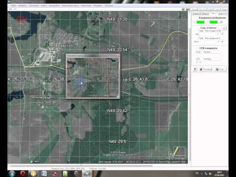 Привязка карт из Google Earth (Планета Земля) в OziExplorer, растровые карты.
