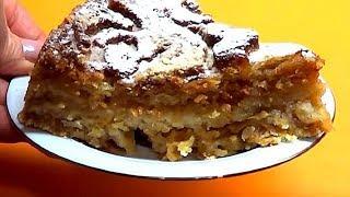 Бесподобный яблочный пирог. Очень простой,даже тесто не замешивается.