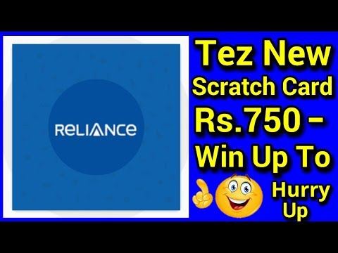 Tez Reliance Bill pay offer | Pay your Reliance Energy bill on Tez | Tez new scratch card |