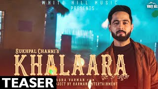 Khalaara (Teaser) Sukhpal Channi   Releasing on 15th March   White Hill Music