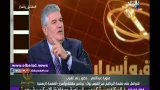 نجل عبد الناصر: والدى كان يعلم موعد حرب 67.. وفوجئنا بخطاب التنحي.. فيديو