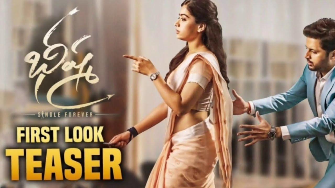 Bhishma Oficial Trailer Nithin Rashmika 2019 Tollywood Move Youtube
