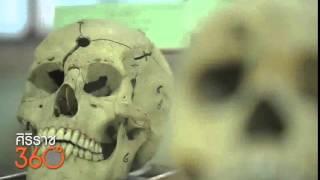 Repeat youtube video หลักฐานมัดแน่น ผู้ปลงพระชนม์ (ฆ่า) ร. 8 ฉบับสมบูรณ์