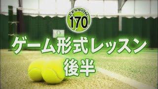 2020年1月6日(月)放送 サンテレビ「熱血スーパーテニス」 毎週月曜日19:55から放送! http://sun-tv.co.jp/super_tennis.