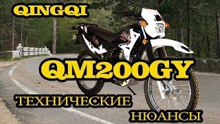 видео Мотоциклы с объемом двигателя 200 куб. см