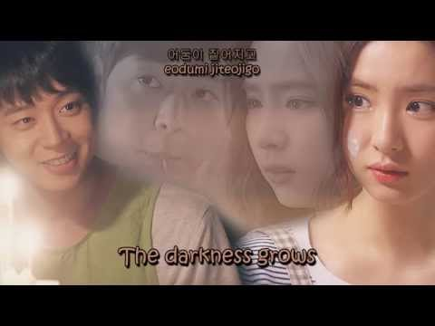 NC.A, Yano & Sangdo of ToppDogg - Just 5 more minutes (Girl who sees smell OST) Lyrics (HAN+ROM+ENG)