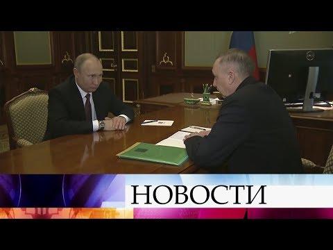 Смотреть Ключевые темы для Санкт-Петербурга обсудили Владимир Путин и Александр Беглов. онлайн
