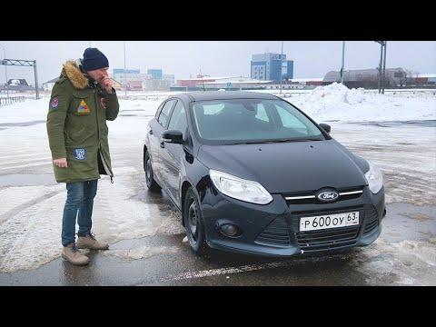 Подержанный Ford Focus 2011-2014 Проблемы? Обзор Форд Фокус 3 с пробегом