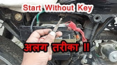 how to start your bike or scooter without keys in 1 mins - YouTube