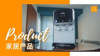 Product Video | 家庭用品
