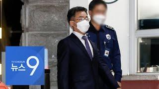 """김만배, 영장 기각후 황급히 귀가…법원 """"구속 필요성 소명 안돼"""" [뉴스 9]"""