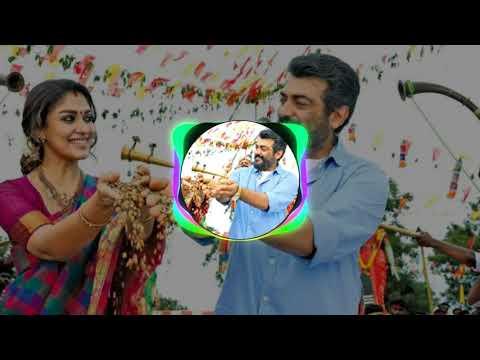 Vaaney Vaaney Song/ Thala Ajith / Shreya Goshal / Hariharan/ D Imman/  Viswasam Movie
