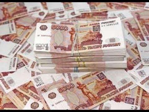 Купил 100 билетов Русское Лото 1270 тираж 10.02.2019. Проверка билетов. Выигрыш возможен!