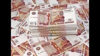 видео: Купил 100 билетов Русское Лото 1270 тираж 10.02.2019. Проверка билетов. Выигрыш возможен!