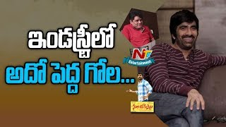 Nela Ticket Movie Team Fun Interview With Kathi Karthika