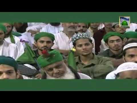Naat Sharif  Balaghal Ula Be Kamalehi   Furqan Attari   Video Dailymotion