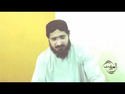 Sahaba Ke Taranay - Mufti Saeed Arshad [HD]