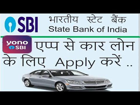 How To Apply For Car Loan In State Bank Of India Using YONO Mobile App